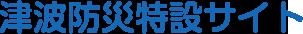 レディース 帽子 Michel Maison 帽子 メゾンミッシェル Virginie ハット レディース Baby pink:フェルマートメゾンミッシェル ハット レディース Fedora】 Felt ハット 【Pink 帽子 Baby pink 【サイズ交換無料】